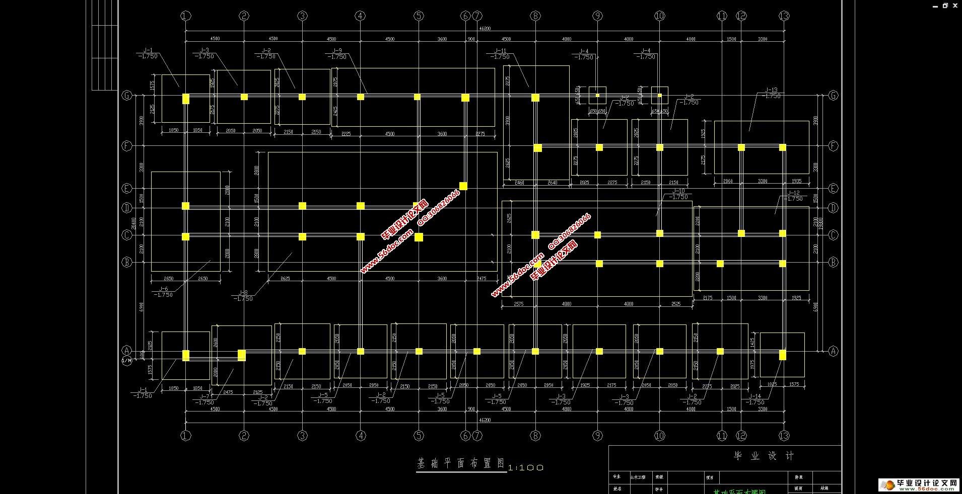 组织37000字,结构图17张,进度计划表,平面布置图) (一) 建筑物概况 本工程为某办公综合楼工程,框架结构体系。房屋的跨度为19.8m,总长46.2m,总建筑面积为6118.5 m2,基底面积896.1m 层数为7层,总高28.600m。首层层高4.80米、二层层高4.20米,三至六层层高3.60米,顶层层高4.