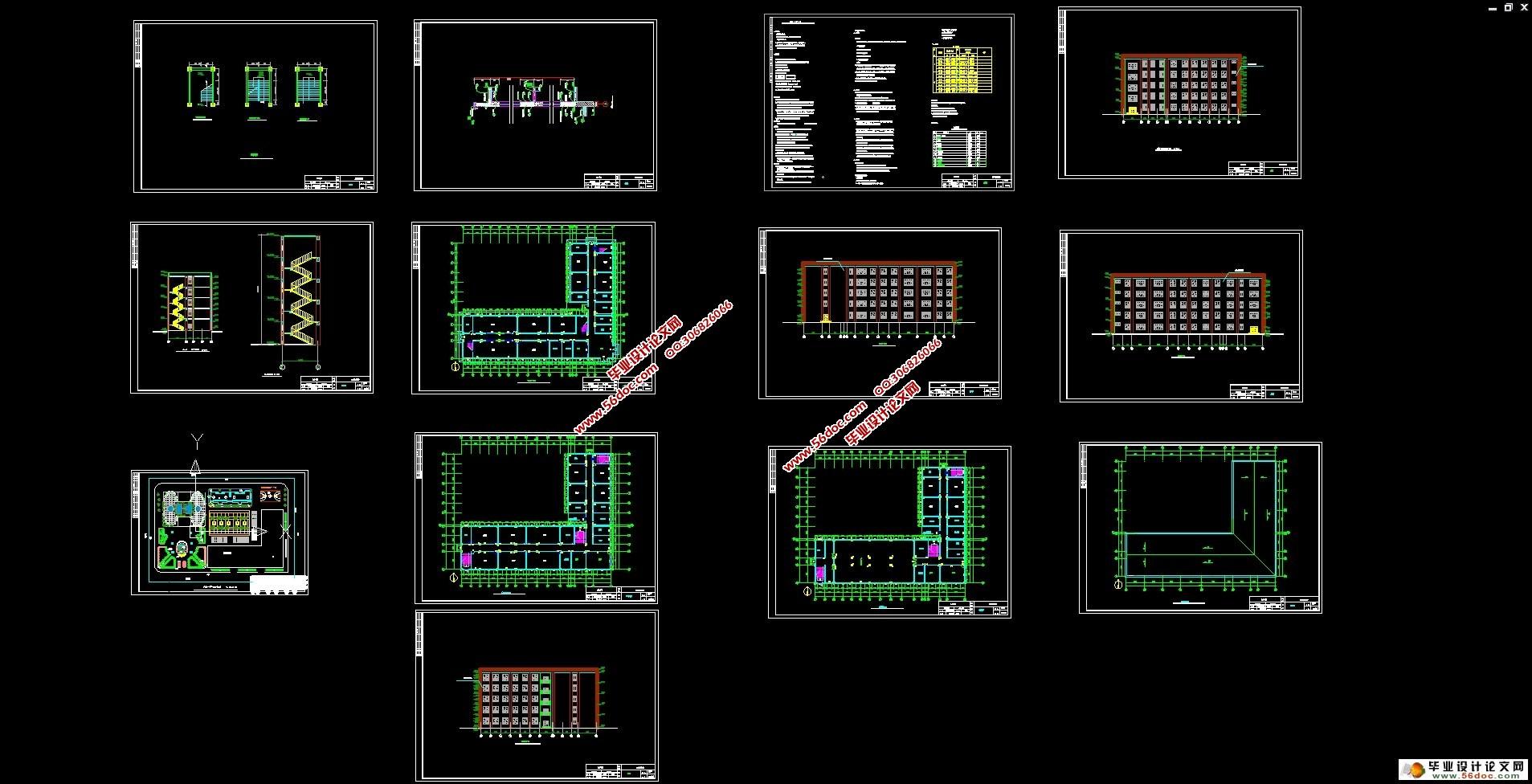 爱毕业设计网 土木毕业设计