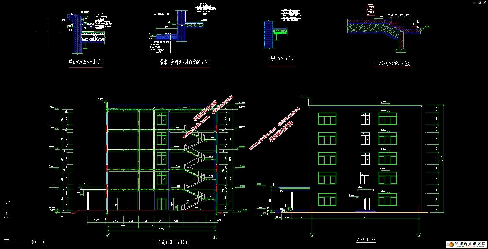 五层6800平米沈阳市宾馆设计(建筑图,结构图,总平面图