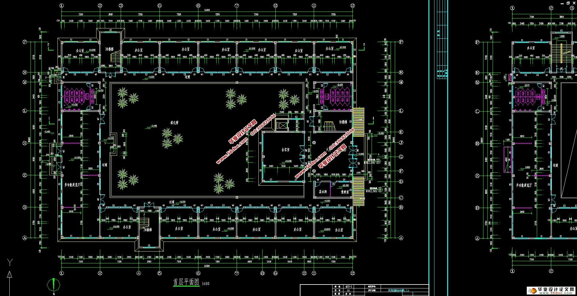 图14张,结构图20张) 该办公楼总建筑面积为6534m2 ,占地面积2050 m2 。总长度为54.3m,宽度为36.6m。主体六层,建筑高度25.5m。建筑类别为二类,耐火等级为二级,防雷等级为三级,设计安全等级为二级,抗震设防烈度为6度,按四级抗震设计考虑,结构类型为框架结构。 建筑主体为框架结构,全部梁、板、柱、楼梯均为现浇,建筑按6度设防。 本计算书包含建筑结构选型,建筑荷载计算,框架配筋计算,基础计算,楼梯计算。其中建筑荷载计算过程中垂直荷载采用迭代法计算,水平荷载采用D值法计算,通过荷载组合