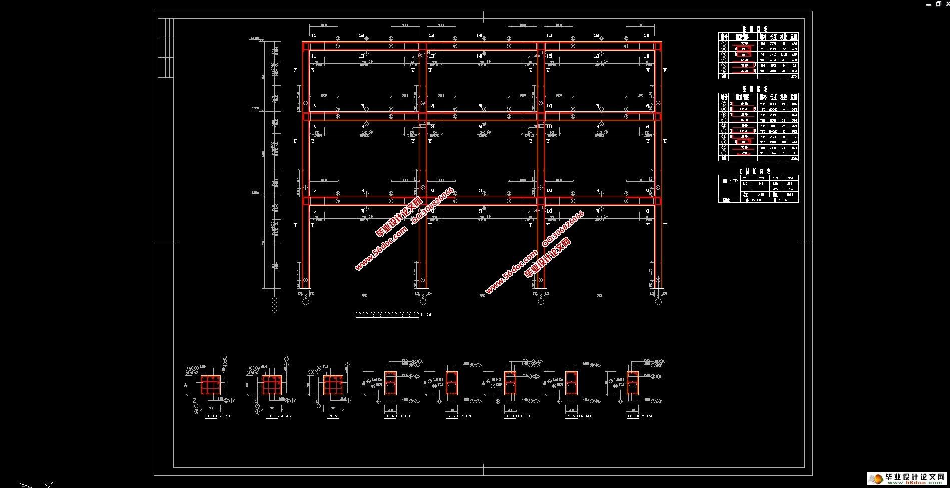 商场框架结构设计