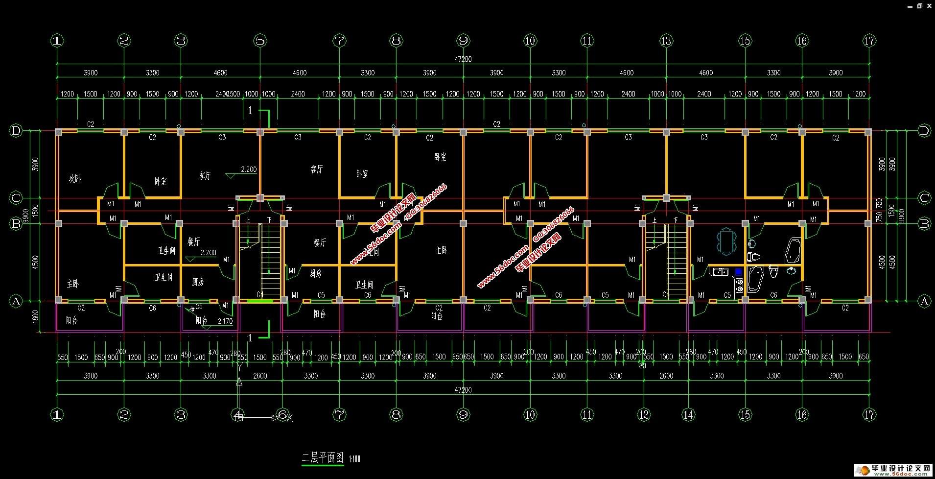 结构图13张) 本设计主要讲述了关山国际花园小区2号住宅楼建筑结构设计的设计过程,它为钢筋混凝土框架结构。共六层,底层为车库,层高2.2米,其他层层高均为2.8米。建筑物总高度为18.4米。 本住宅楼属于建筑中的民用筑类,在设计计算中参考了较多的相关书目,并且严格按照建筑设计规范来完成建的。其主要分为两大部分: 第一部分为建筑设计。建筑设计是在总体规划的前提下,根据任务书的要求,综合考虑基地环境,使用功能,结构施工,材料设备,建筑设计及建筑艺术问题,解决建筑物的使用功能和空间的安排。依据建筑物的概念,建筑