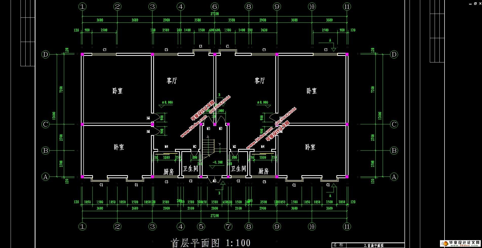 十层3427平米珠海钢结构高层住宅设计(建筑图,结构图)