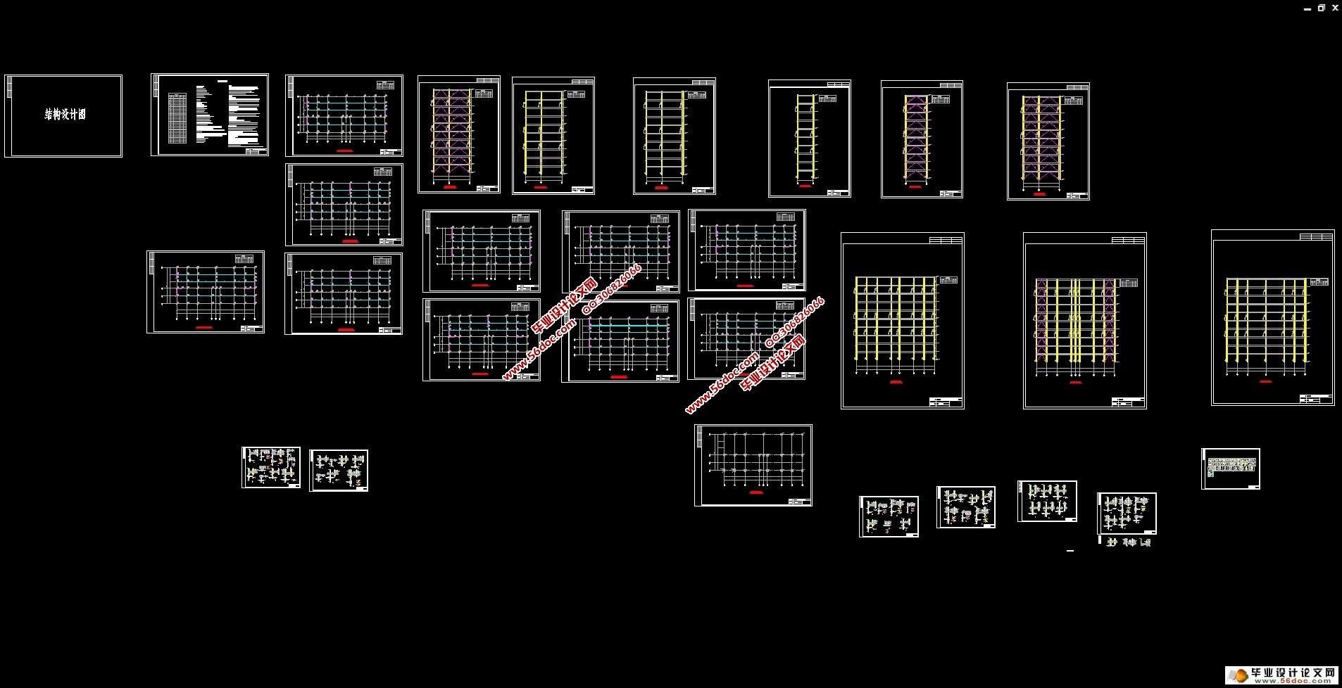 """图7张,结构图25张) 本文阐述了珠海某地区的一栋10层高钢结构住宅-""""鑫悦花园""""的设计过程,抗震设防烈度为8级。设计内容包括建筑设计、结构体系方案选择与结构设计三部分。结构体系方案主要通过比较不同方案抗震性能确定。结构设计包括手算设计楼板以及一品框架的竖向内力作用、地震作用以及风荷载作用,配合电算进行构件截面设计、节点设计以及施工图的绘制等。此外,还提出了一些关于钢结构住宅发展的问题。 工程概况 工程名称:鑫悦花园 建设地点:珠海市区某地; 场地概况:场地大小为30m&times"""