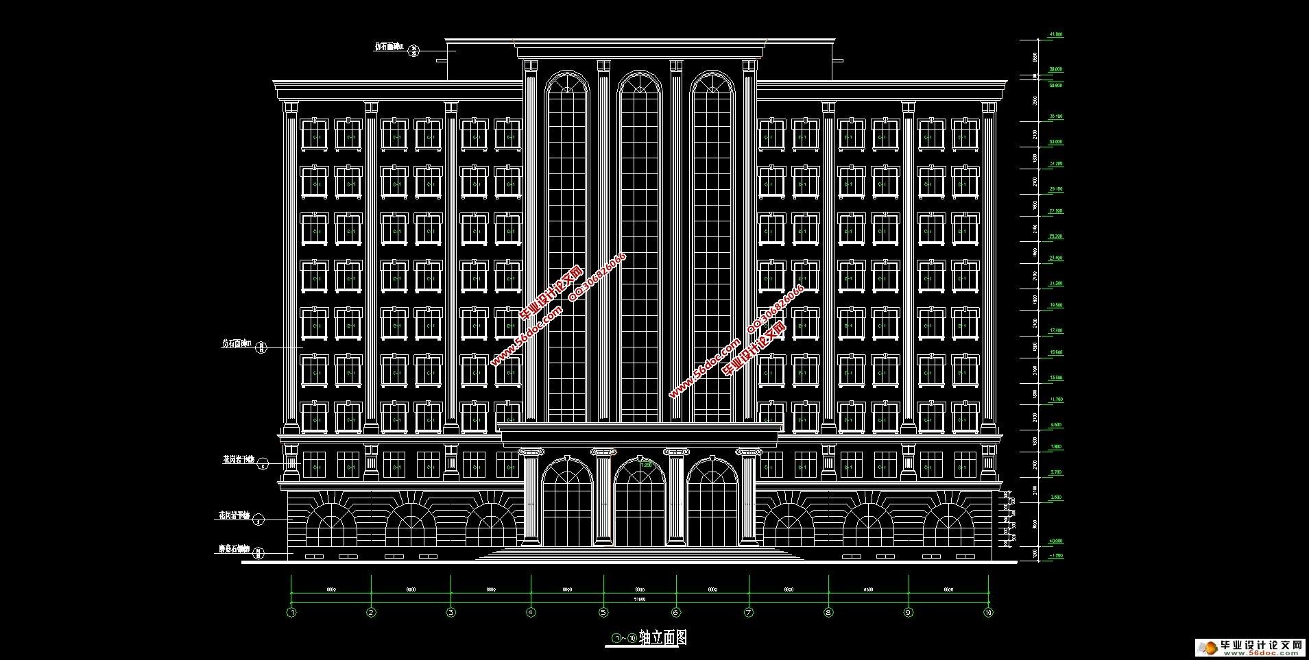 十一层济南市框架剪力墙高层办公楼(含地下车库)(建筑图,结构图)