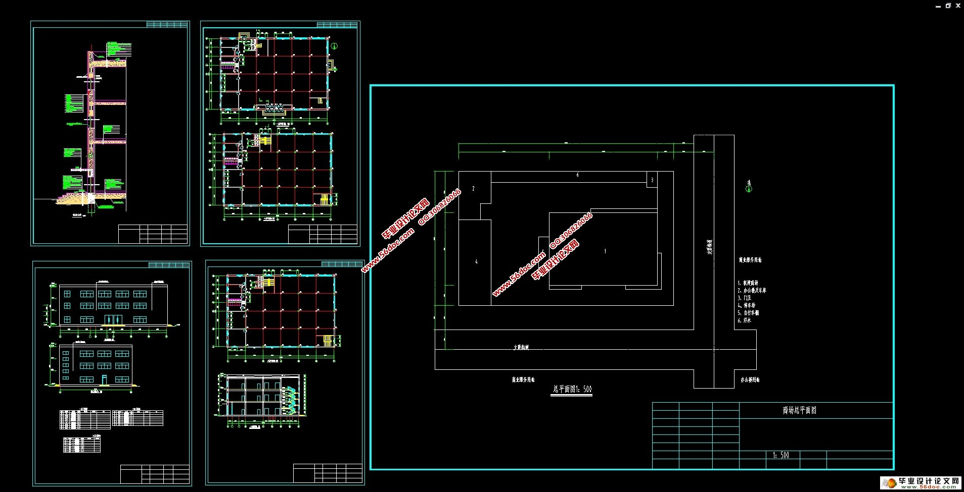 三层2820平米哈尔滨钢框架结构百货大楼商场设计(建筑图,结构图)