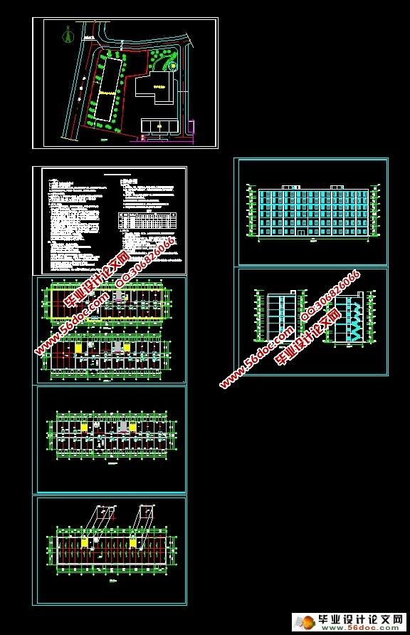 图6张,结构图5张) 工程概况 本办公楼位于某市,该地段地势平坦,环境较好,在选址和环境营造方面,注意自然景色的优美,更强调人与自然环境的协调统一,比较适合办公楼功能的充分利用。 设计标高:室内外高差:300mm。 墙身做法:墙身采用200厚的加气混凝土块。内粉刷为混合沙浆浆底,纸筋抹灰面,厚20mm, 内墙涮两度涂料,外墙贴砖。 楼面做法:楼面(大理石楼面),100厚现浇钢筋砼楼板,20厚板底抹灰。 屋面做法(上人屋面):见建筑设计部分。 门窗做法:塑钢窗和木门。 1.