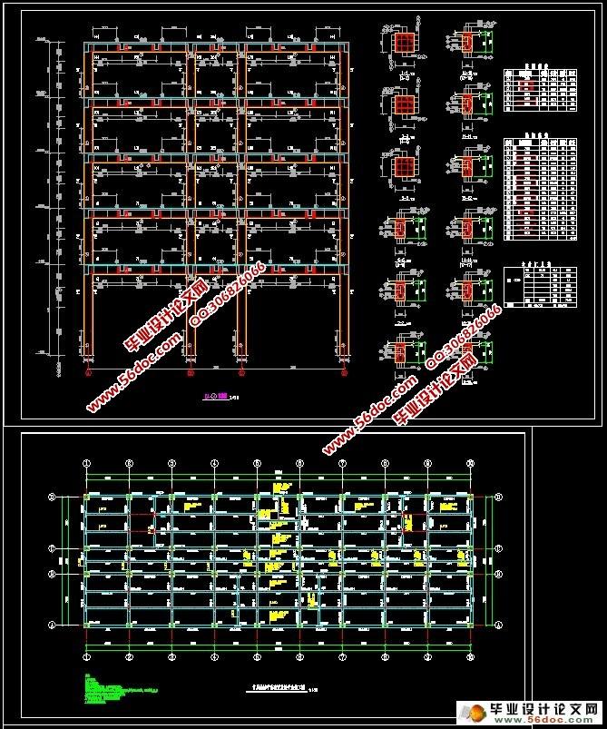 结构设计(建筑图9张,结构图8张,计算书37000字) 摘 要 本工程占地面积约为1154.40 ,总建筑面积6115.34 。本建筑主体部分共6层,建筑高度25.23m,室内外高差为-0.45m,柱距为6m,进深7.2m,首层层高4.5m,标准层3.9m,女儿墙高0.9m。建筑总长度为54.65m,总宽度为18.65m。建筑立面规整,外墙黏贴瓷面砖,女儿墙采用加气混凝土砌块砌筑。门窗除卫生间采用木制门外,其余均采用塑钢门窗。 本工程结构形式为钢筋混凝土框架结构。结构平面布置规则,采用纵横双向梁柱刚接的抗