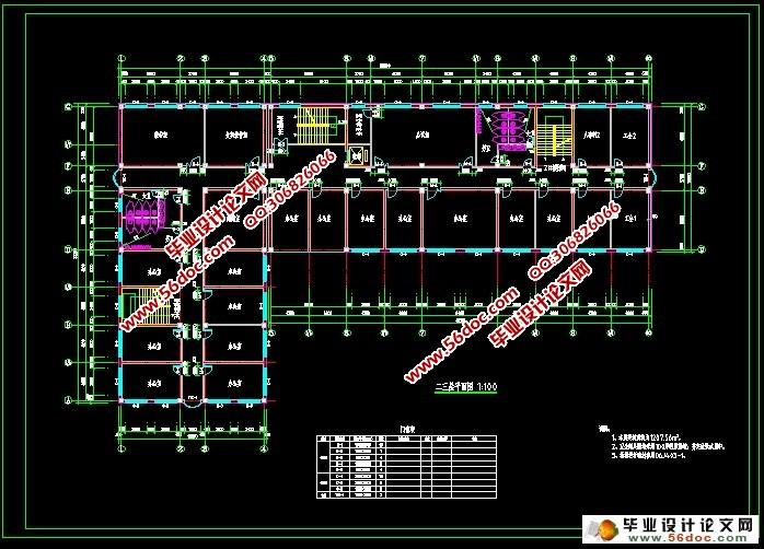 五层电梯控制电路图