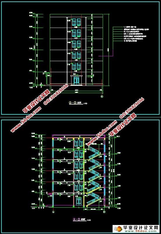 办公楼框架结构设计
