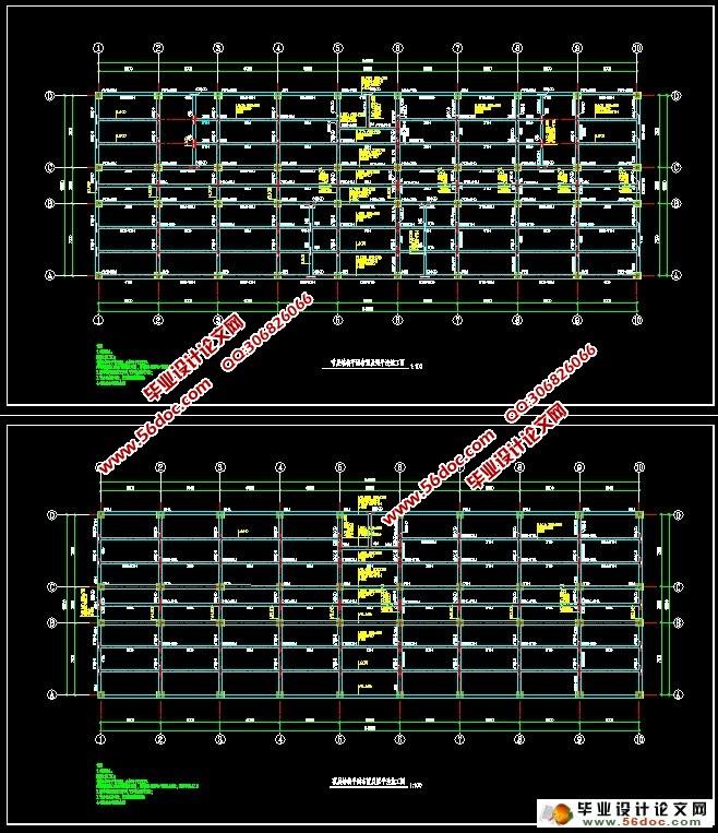 结构设计(建筑图9张,结构图8张,计算书36000字,外文翻译) 摘 要 本工程占地面积约为1154.40 ,总建筑面积6115.34 。本建筑主体部分共6层,建筑高度25.23m,室内外高差为-0.45m,柱距为6m,进深7.2m,首层层高4.5m,标准层3.9m,女儿墙高0.9m。建筑总长度为54.65m,总宽度为18.65m。建筑立面规整,外墙黏贴瓷面砖,女儿墙采用加气混凝土砌块砌筑。门窗除卫生间采用木制门外,其余均采用塑钢门窗。 本工程结构形式为钢筋混凝土框架结构。结构平面布置规则,采用纵横双向梁