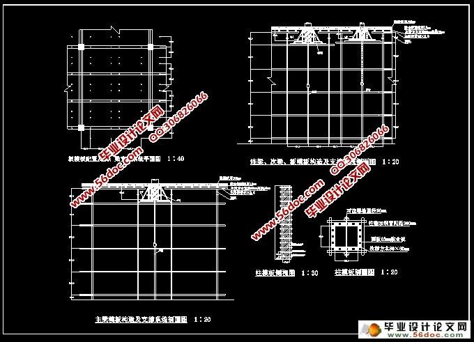 钢筋混凝土框架结构多层工业厂房主体工程施工组织课程设计