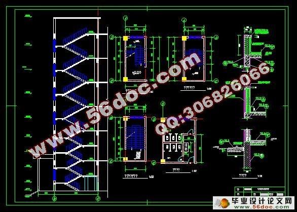 公楼框架结构设计