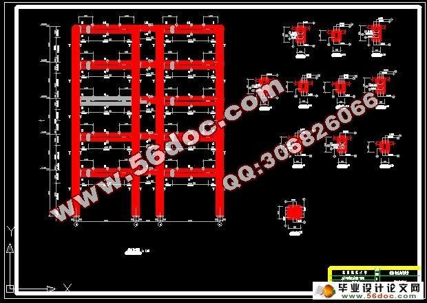 沈阳五层6200平米电业宾馆设计(含cad建筑结构图,进度