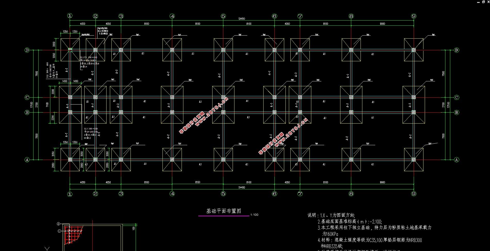 混凝土结构设计规范,建筑抗震设计规范,建筑地基基础设计规范并参考