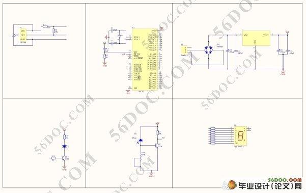 基于单片机控制的节能型太阳能led路灯的设计(附电路图)