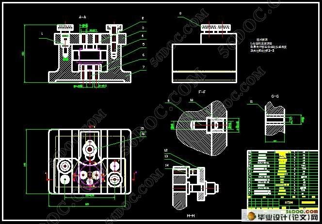 柴油机惰轮a轴进油孔钻夹具设计(cad图纸和proe三维)